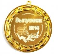 Медаль на выпускной 2017г