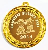 Медаль для выпускника детского сада 2020г