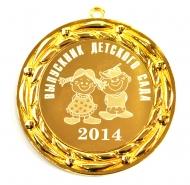 Медаль выпускника детского сада 2020г