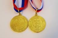 Медаль - Выпускник начальной школы - штамп