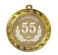 Медаль на юбилей 55 лет женщине своими руками фото 32
