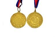 Медаль для выпускника первого класса
