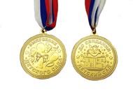 Медали для выпускников детского сада - лисенок. распродажа