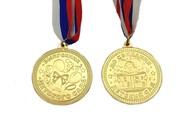 Медали для выпускников детского сада - мышонок. Распродажа