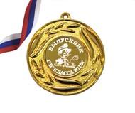 Медаль выпускник 1-го ... класса
