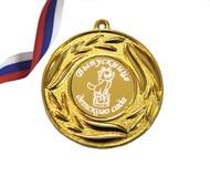 Медаль Выпускнице детского сада