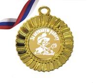 Медаль за активную работу