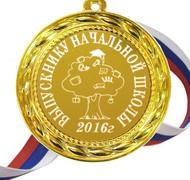 Медаль - Выпускник начальной школы 2018г