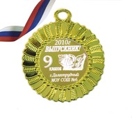 металлических медаль какая выпускник 9 го класса работы промо моделями