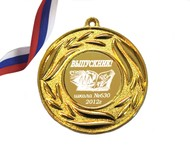 Медали для Выпускников на заказ