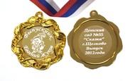 Медали для выпускников детского сада именные