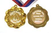 Медаль Выпускнику детского сада на заказ, именная - Умка