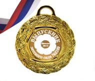 Медаль для Выпускника детского сада, на заказ