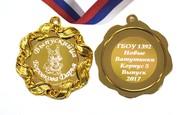 Медаль именная для Выпускницы детского сада, на заказ - Бельчонок
