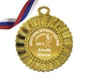 Медаль именная для Выпускника детского сада, на заказ - Дюймовочка