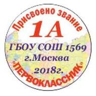 Код рисунка - 044