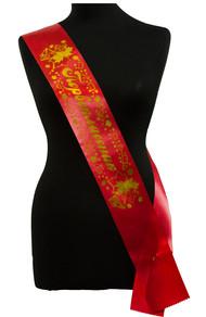 Ленты для первоклассников - колокольчики (красная, атлас)