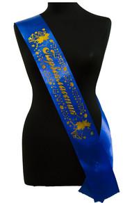 Ленты для первоклассников - колокольчики (синяя, атлас)