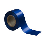 Лента Атласная (Сатин) - Синяя