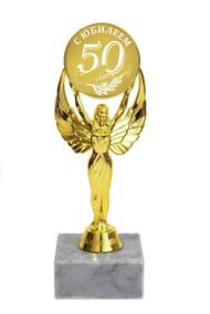 Ника - С Юбилеем 50 лет. Лазерная гравировка