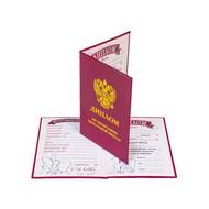 Дипломы для выпускников начальной школы с итоговыми оценками - красный - слон