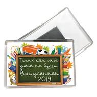 Магниты выпускникам 2019г