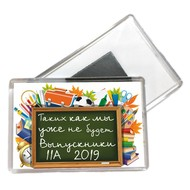 Магниты выпускникам 11..класса 2019г