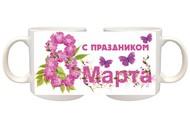 Кружки - С 8 Марта