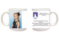 Кружки на заказ для Выпускников детского сада, именные