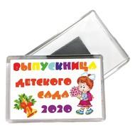 Магниты выпускницам детского сада 2022г