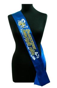 Ленты для выпускников детского сада - синие 3D (тонкая обводка) с узкой обводкой
