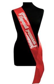 Ленты для Первого учителя 3D (красные, атлас) с серебряной присыпкой