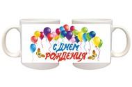 Кружки - С днем рождения, шарики