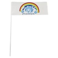 Выпускные флажки с логотипом на заказ
