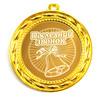 Медаль на последний звонок