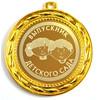 Медали выпускникам детского сада