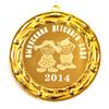 Медаль выпускника детского сада 2017г