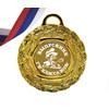 Медали для выпускника 1... класса с годом