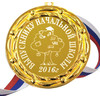 Медаль для выпускника начальной школы 2020г
