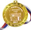Медали выпускникам детского сада 2020г