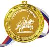 Медаль - Учителю Истории