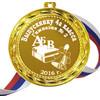 Медаль - Выпускнику 4-го класса