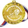 Медали для первоклассников именные, на заказ
