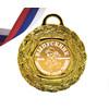 Медаль Выпускнику детского сада на заказ, именная - Буратино