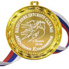 Медаль выпускнику детского сада на заказ, именная - Ласточка