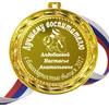 Медаль на заказ - Лучшему воспитателю - именная