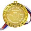 Медали выпускникам детского сада на заказ, именные