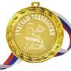 Медаль - Учителю Технологии
